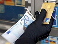Кража денег с кредитной карты