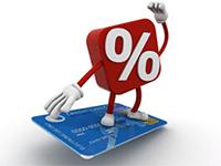 Кредит с льготным периодом