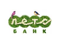 Оформляем кредит в «Лето Банке»