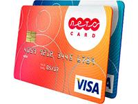 Кредитные карты «Лето Банка»