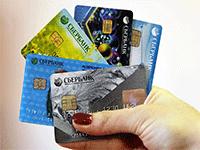 Как выбрать и быстро оформить кредитную карту Сбербанка