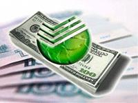 Кредитование физических лиц в  2018  году: что предлагает Сбербанк России
