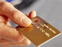 Получение кредитной карты