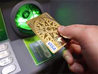 Узнаем баланс на кредитной карте