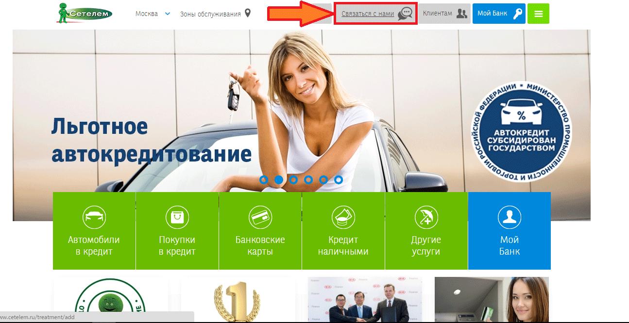 кредитная карта без проверки кредитной истории онлайн заявка