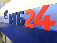 Кредит в ВТБ24