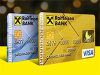 Кредитные карты «Райффайзенбанка»
