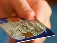 Использование кредитной карты
