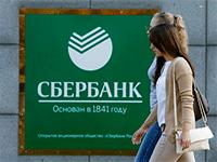 Срок рассмотрения заявки при оформлении кредита в Сбербанке