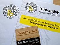 Услуги от банка Тинькофф