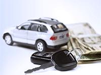 Автокредитование под залог авто