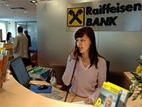 Оформление кредита в «Райффайзенбанке»