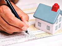 Кредит под часть дома
