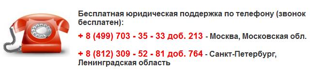Изображение - Как проверить баланс на вкладе сбербанка через интернет Yur-kons1