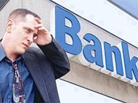 Банк отказал в кредите