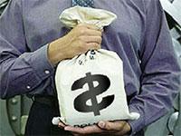 Кредит для предпринимателя