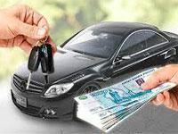 Кредит по залог авто