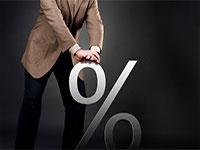 Уменьшение процентов
