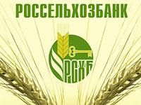 Кредит в РоссельхозБанке