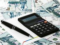 Скачать бланк заявления на возврат процентов по ипотеке