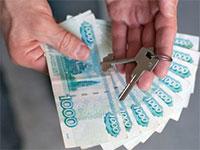 О возможностях погасить ипотеку