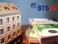 Ипотека от ВТБ24