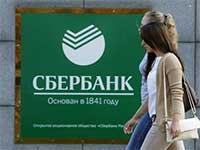 Где найти ипотечные центры Сбербанка в Москве