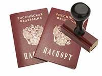 Штамп регистрации в паспорте гражданина РФ