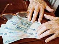 Образец справки о размере пенсии из Пенсионного фонда
