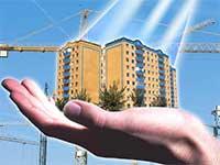 Ипотечные кредиты от «Кубань Кредит»