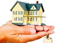 Ипотечный кредит на вторичное жилье