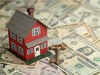 Бывает ли ставка по ипотеке отрицательной