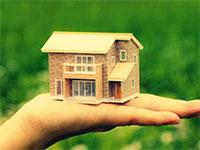 Берем дом в ипотеку