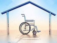 Ипотека для людей с инвалидностью