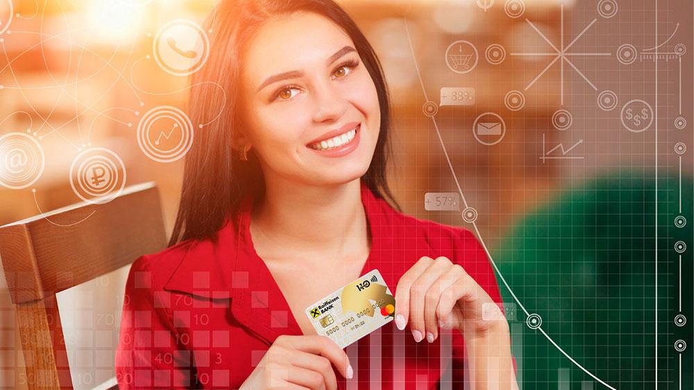 Беспроцентный период кредитной карты