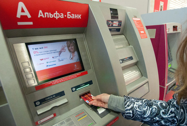 Досрочное погашение ипотеки Альфа Банк