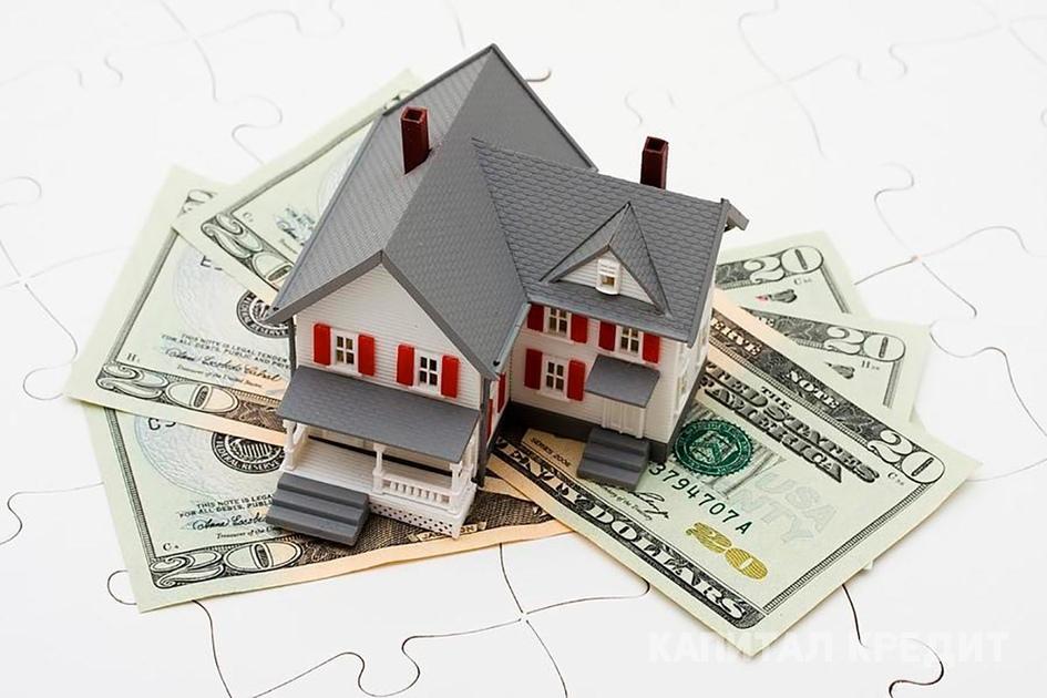 Процентные ставки по кредитному продукту