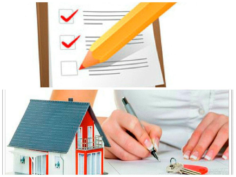 Требования к заемщику недвижимости