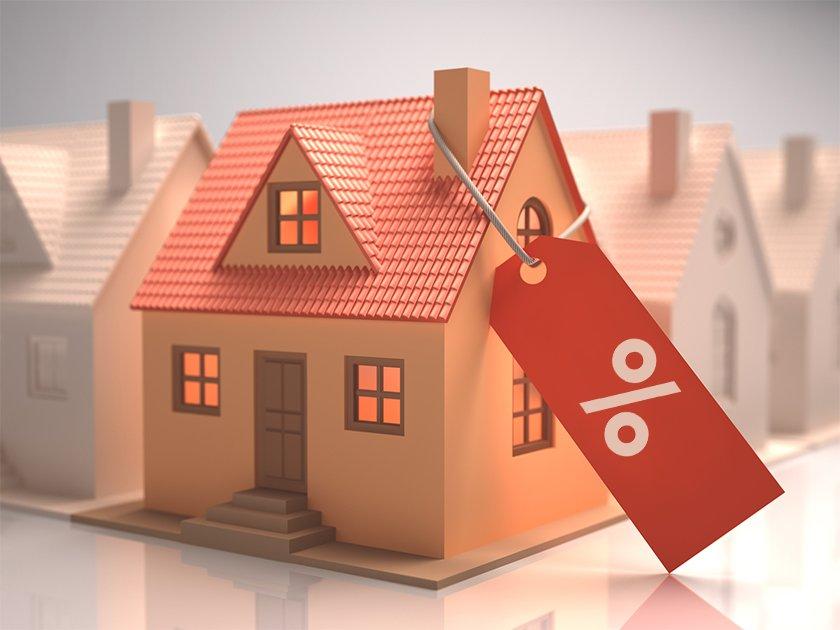 Процентные ставки по ипотеке на вторичное жилье в Газпромбанке