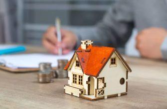 Ипотечное кредитование от Инвестторгбанка в 2020 году