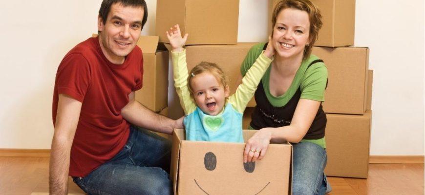 Ипотека с ребенком инвалидом в Сбербанке в 2020 году
