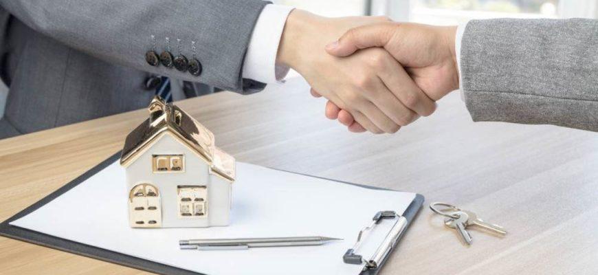 договор купли продажи квартиры ипотека