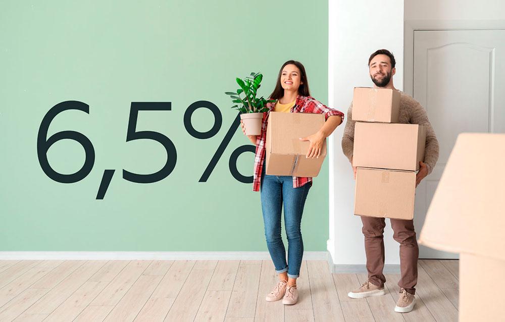 как взять льготную ипотеку под 6,5 процентов