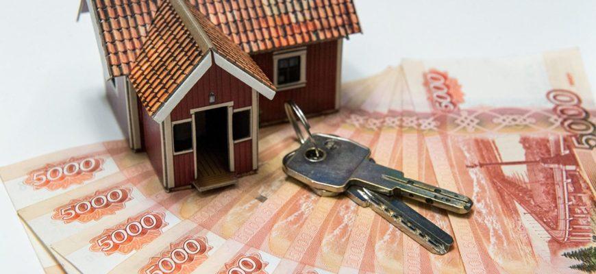 льготная ипотека 6 5 процентов