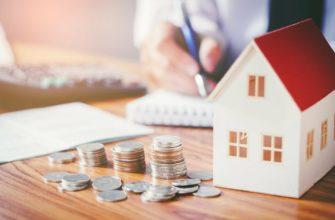 Декларация 3-НДФЛ необходима для получения вычета по ипотечному кредиту