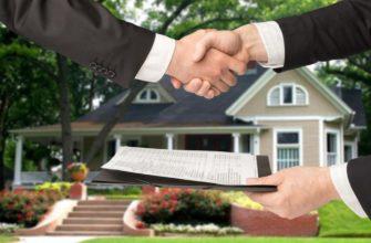 ипотека для зарплатных клиентов втб