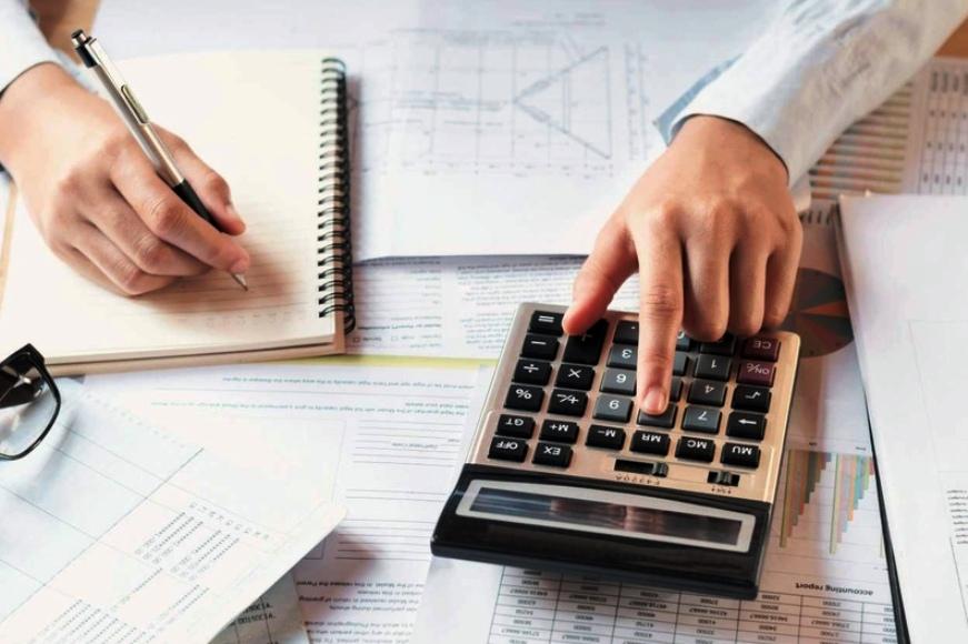 ипотека мкб калькулятор 2020